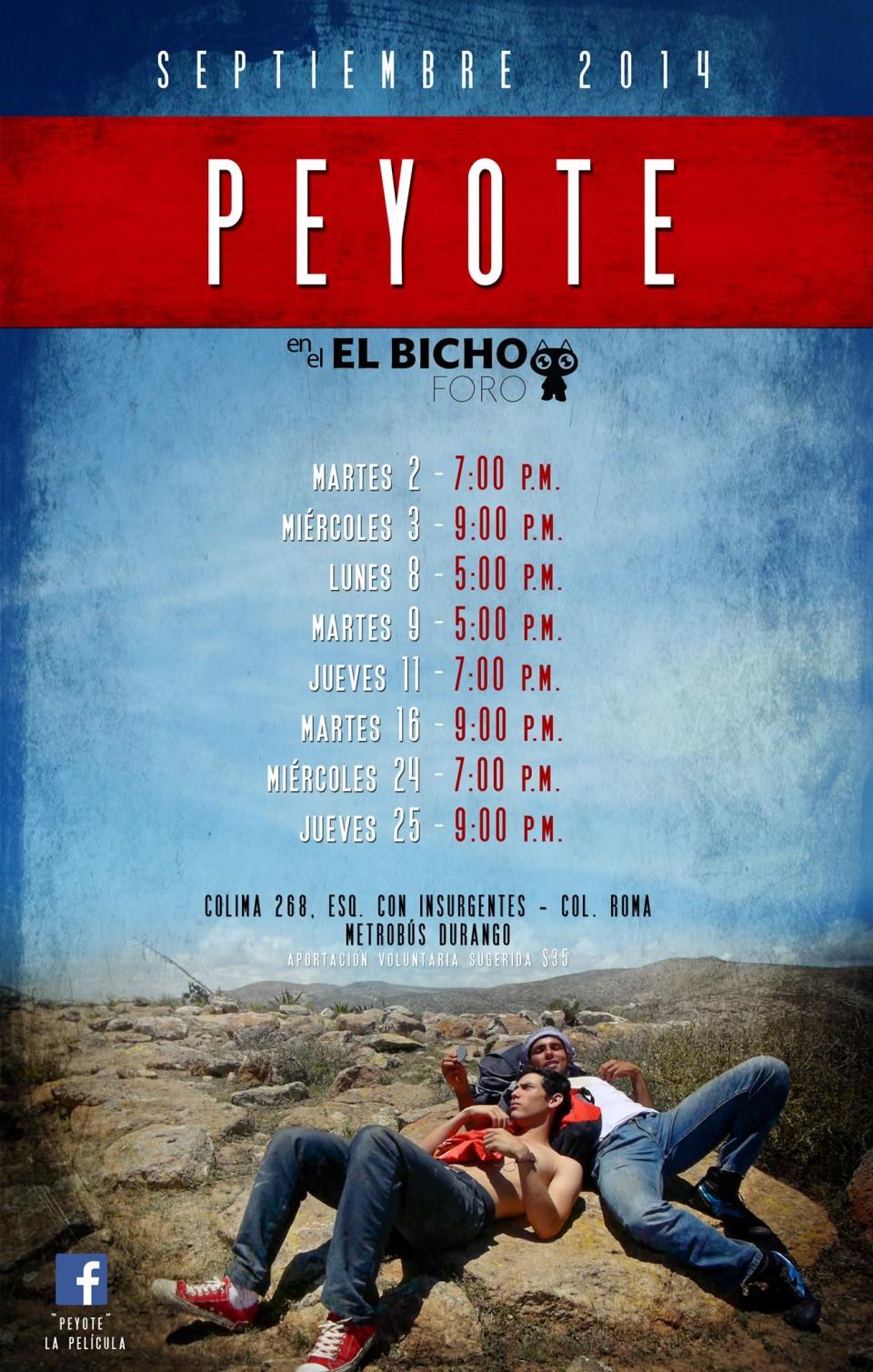 el_bicho