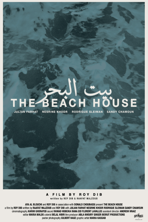 The Beach House - Main Poster