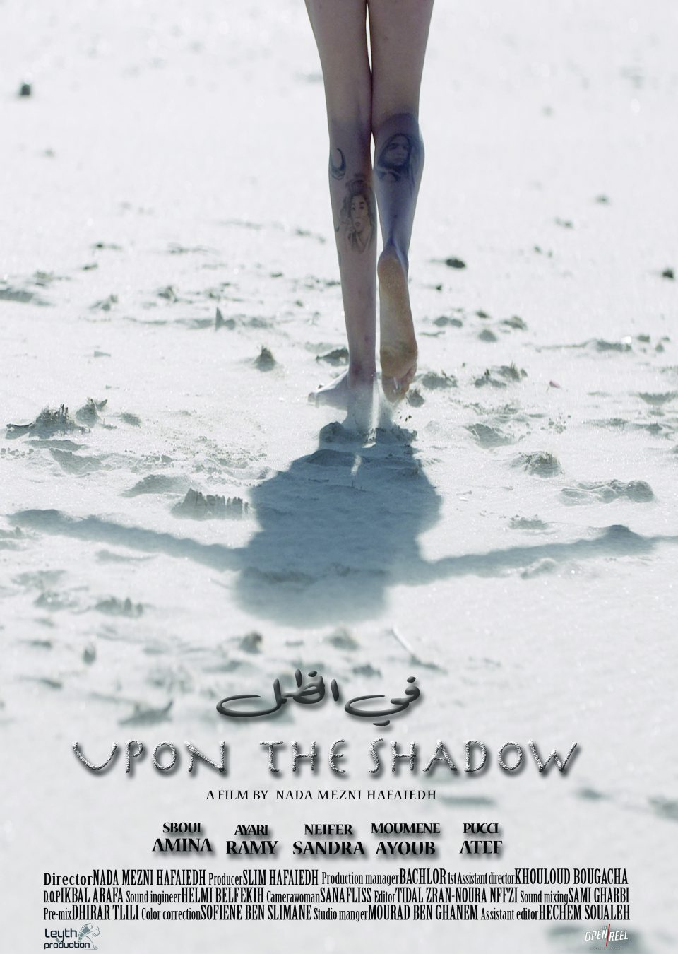 new-poster THE OPEN REEL upontheshadow