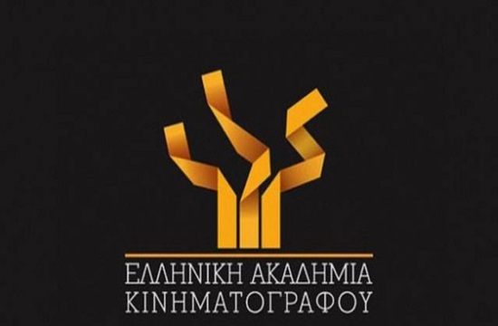 HELLENICFILMACADEMY_1021x580_The_Hellenic_Film_Academy___s_Iris_Awards_nominations_announced_697500297