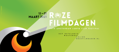DRY WIND, BITTER YEARS and IT'S JUST IN MY HEAD at the Amsterdam Roze Filmdagen