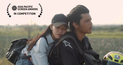 COALESCE, in Competition at the 14th Asia Pacific Screen Awards